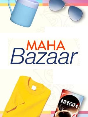 Maha Baazar