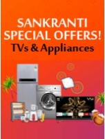Sankranti Special Offers!