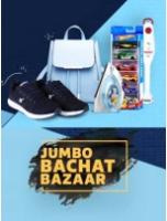Jumbo Bachat Bazaar