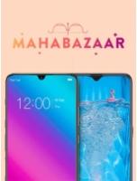 Mahabazaar for Smartphones