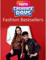 Cashback Days 12-16 Dec : Fashion