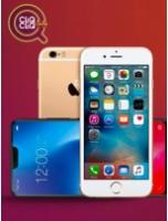Own Bestselling Smartphones